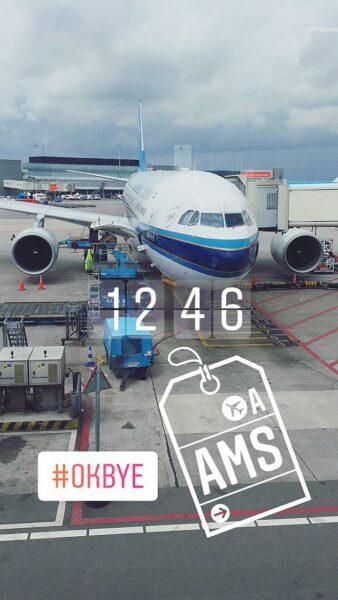 23 juli 2017: Ready for takeoff